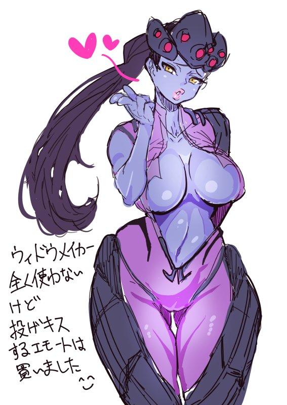 Big Tits And Curvy Widowmaker